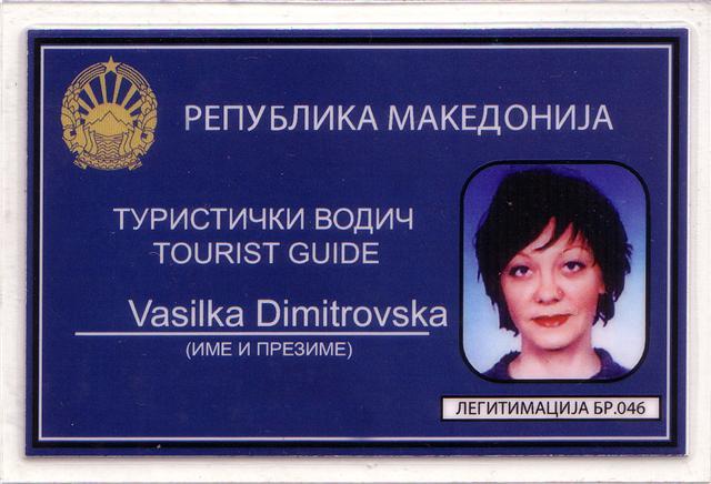 legitimacija-za-vodic