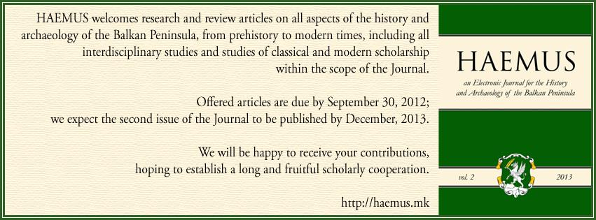 HAEMUS Journal – Call for Papers 2013