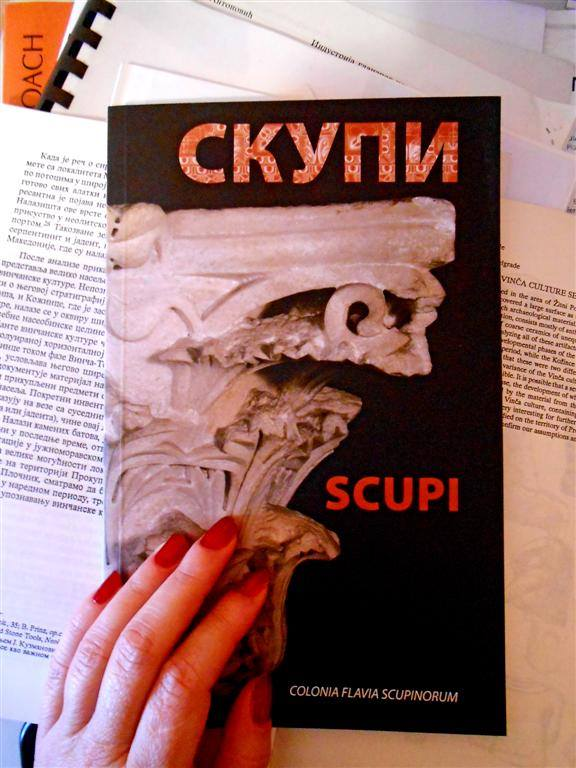 Мојот примерок од водичот за Colonia Flavia Scupinorum (Scupi) од 2008