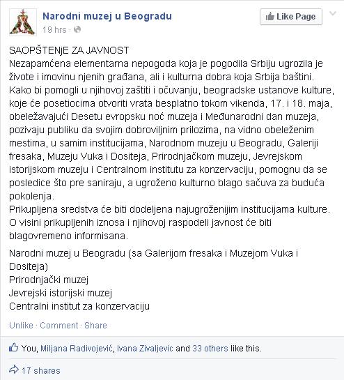 narodni muzej beograd - soopstenie