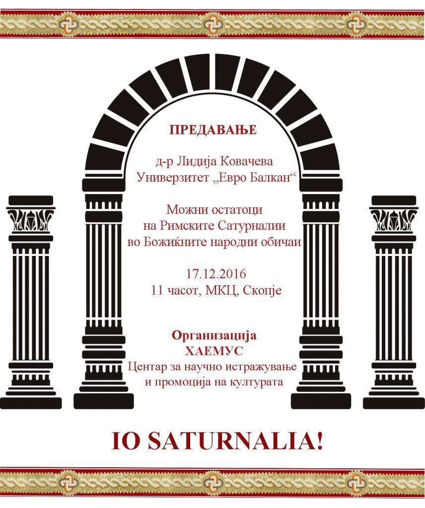 predavanje-na-lidija-kovacheva_io_saturnalia