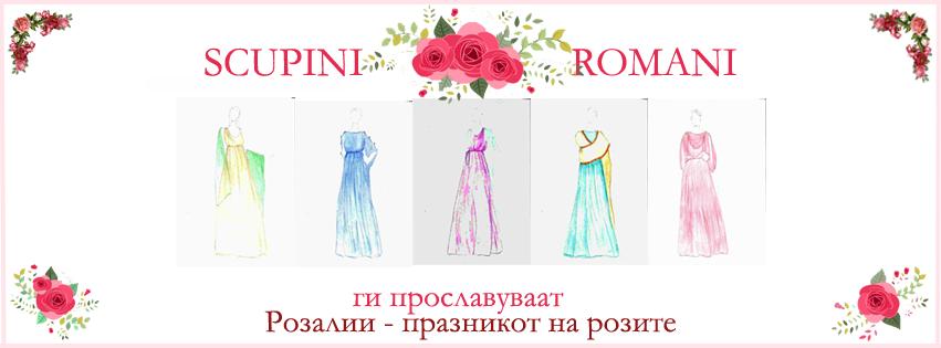 Rosalia_banner_fb_MK