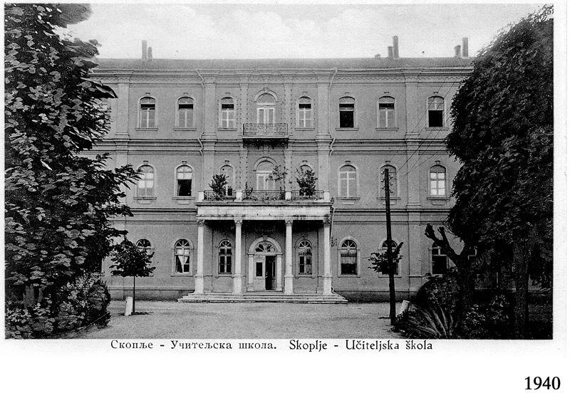 Ucitelska_skola_Skopje