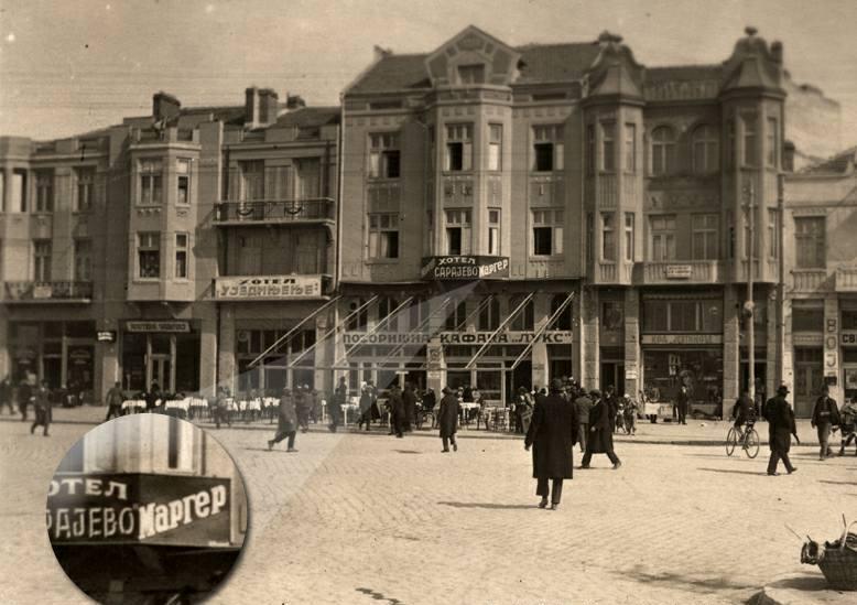 Kafeana Marger - Muzej na grad Skopje