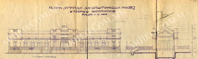Plan_za_opstinski_muzej_kafana_Islahane