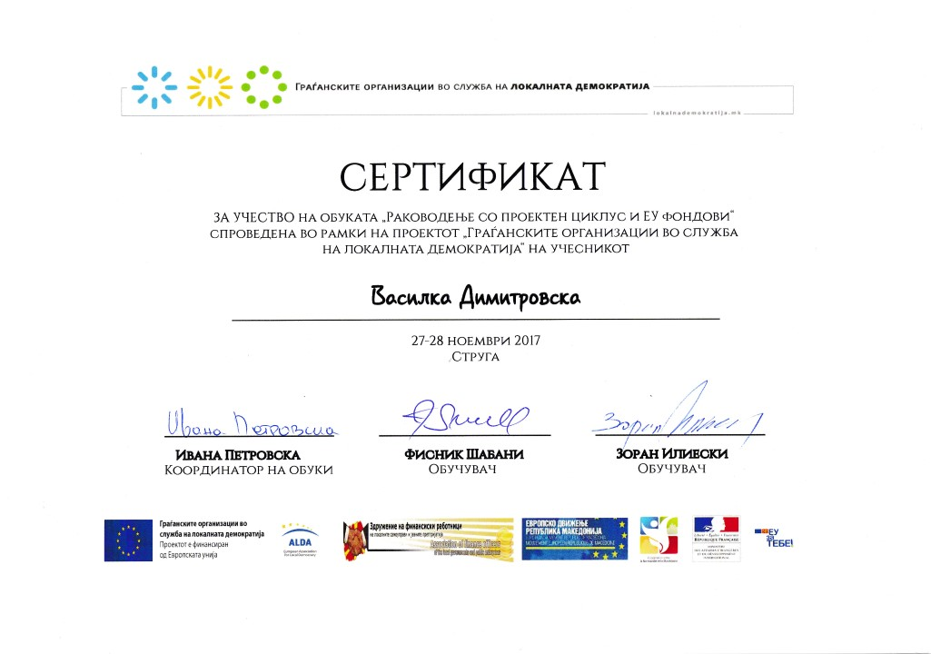 Sertifikat_Vasilka_Dimitrovskai_training_EU_projects