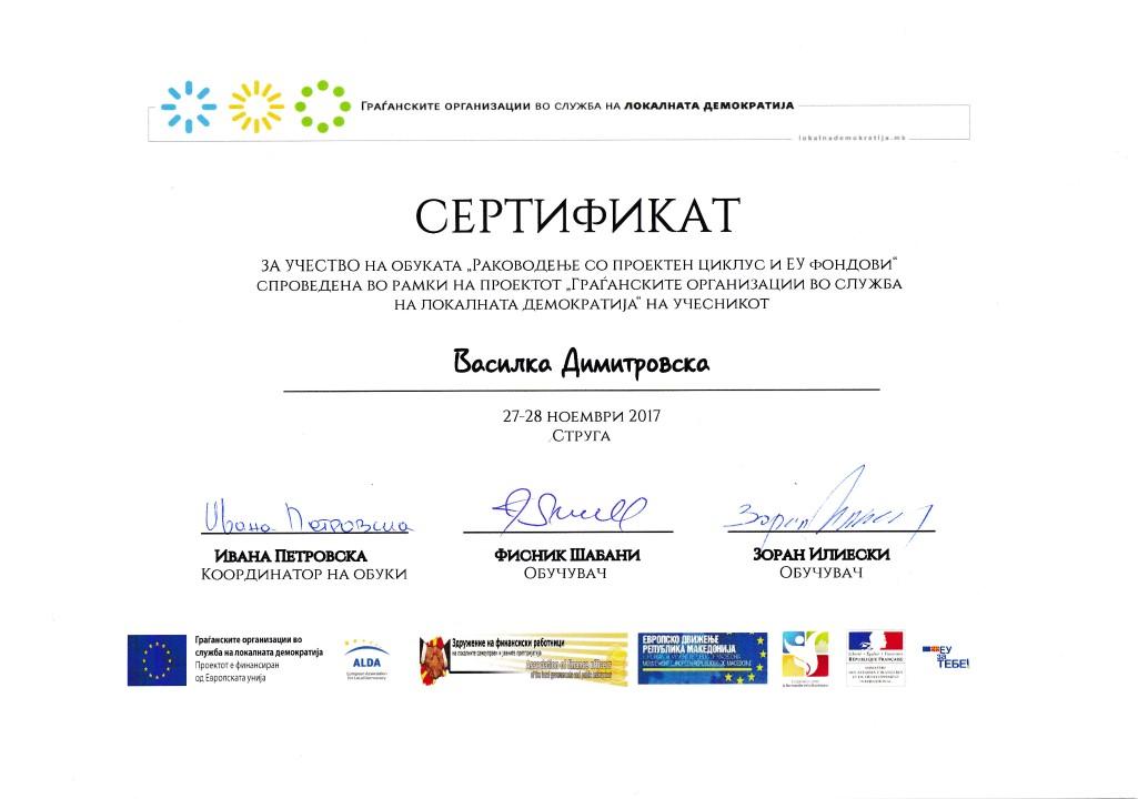 Sertifikat_Vasilka_Dimitrovskai_training_EU_projects