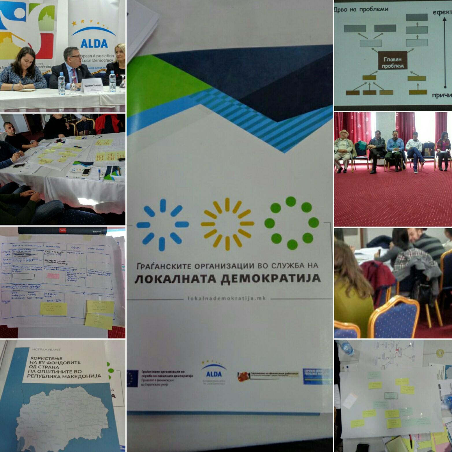 Training_for_EU_applications_Haemus