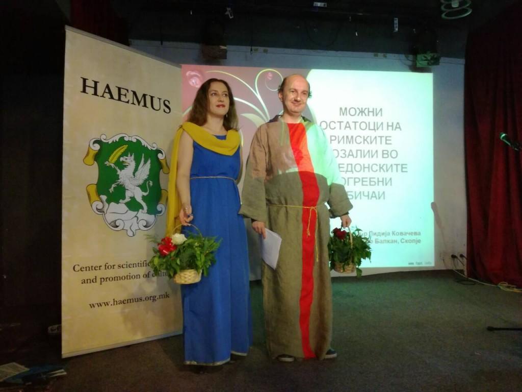 HAEMUS_Rosaia_Skopje_Kreativa_2017